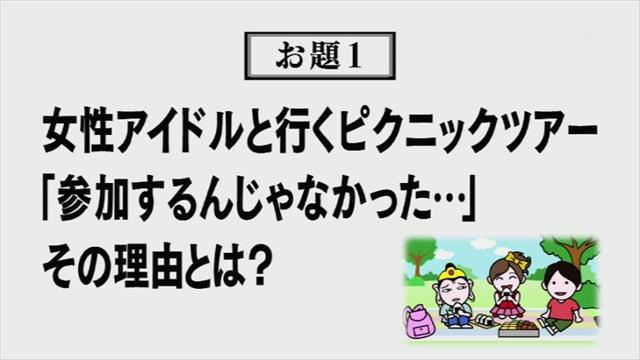 m2014_09_14_a_0001