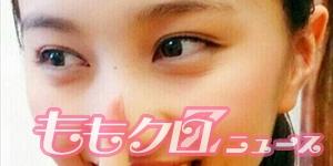 m2014_07_11_a_kanako01_300_150