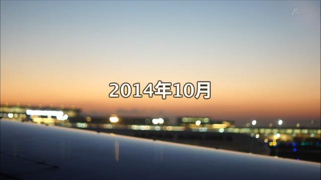 m2014_12_30_a_0327