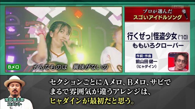 m2019_09_09_b_0006