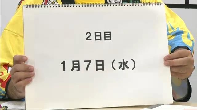 m2014_11_01_a_0017