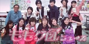 m2015_10_15_a_shinoharatomoe01_300_150