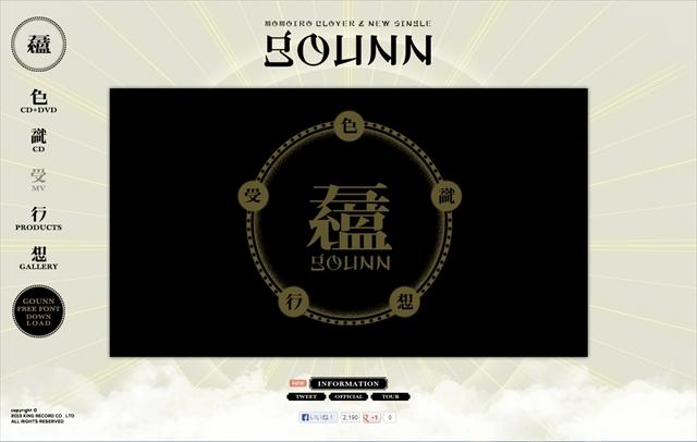 m2013_10_29_b_gounn0
