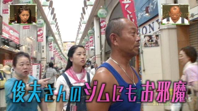 m2015_09_09_a_0016