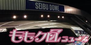 m2014_04_25_ryuuki_shi01_300_150
