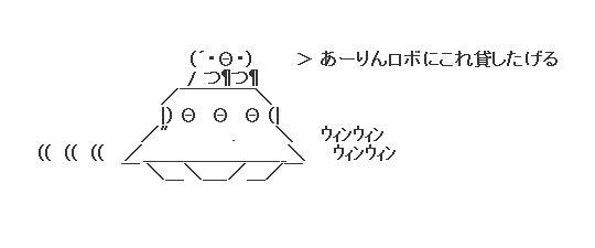 m2014_01_16_b_156_0001