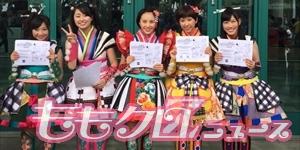 m2015_07_02_a_shuujiii01_300_150