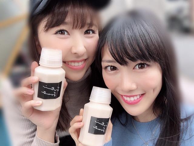 m2018_11_26_a_takagireni_official01