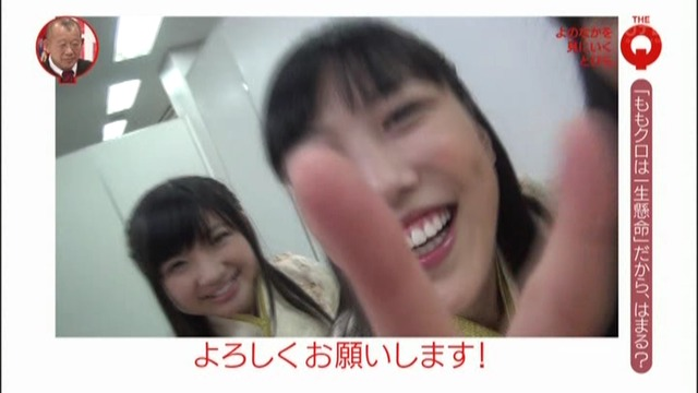 m2013_11_11_b_0300
