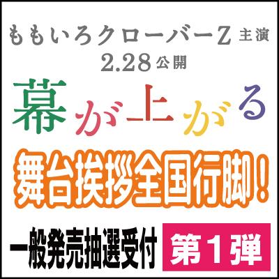 maku_aisatu01_400
