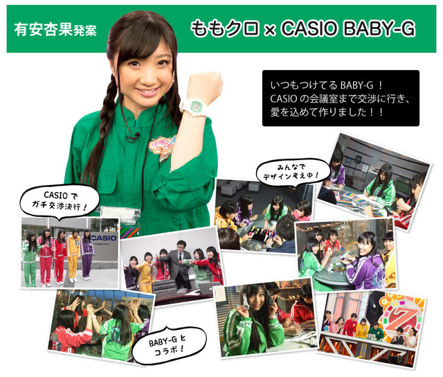 m2015_06_16_b_green1