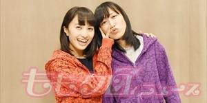 【ももクロ】『アイスのニュースけっこう見るんですよ!( ´艸`)( ´ ▽ ` )』6/5(日)TOKYO FM「SUZUKIハッピー