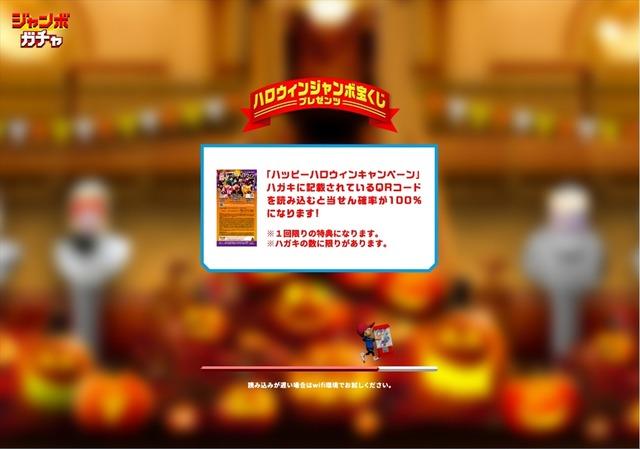 m2017_10_11_c_0003