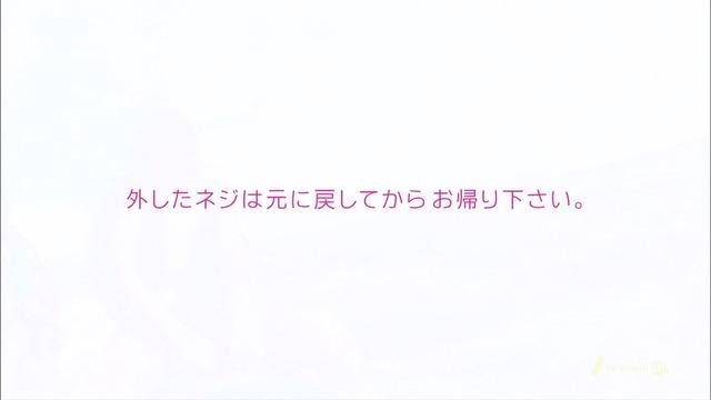 m2012_10_03_10_447_1