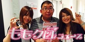 m2015_07_08_a_shirai_io02_300_150