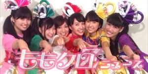 m2014_08_03_b_AtsukoUchida01_300_150