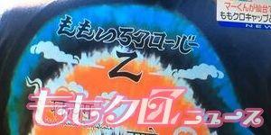 m2014_01_27_c_karuta1311_01_300_150
