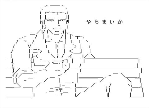 m2014_06_25_b_0001