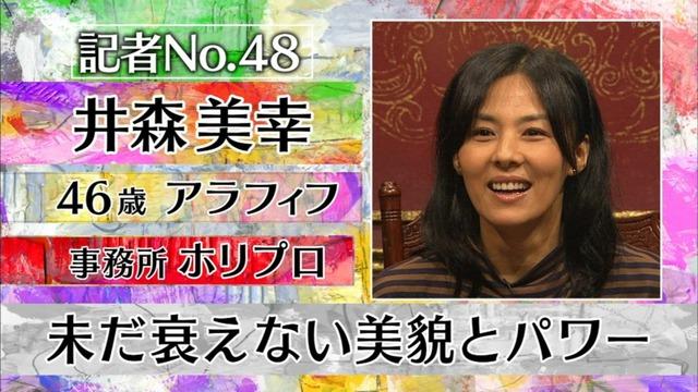 m2015_09_09_a_0056