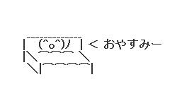 m2013_12_09_c_206_1