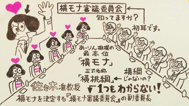 m2018_11_09_g_0002