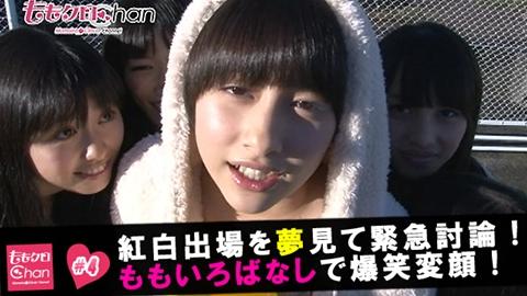 m2012_12_1_c_chan4