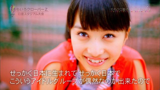 m2013_09_22_a_001