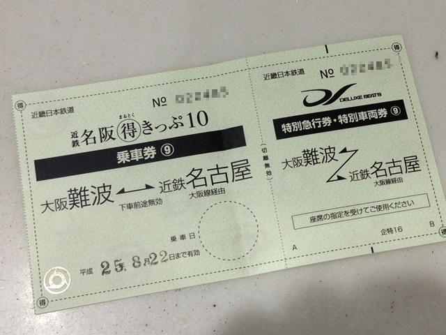 m2013_06_30_b_001