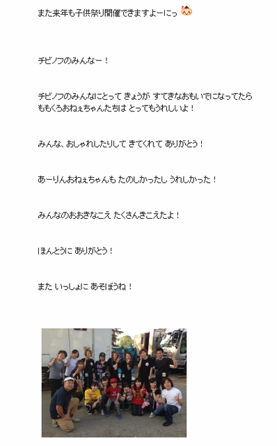 m2013_05_06_a_arinblog1