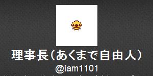 jam_300_150