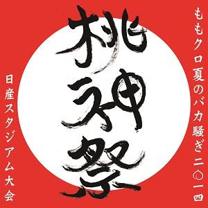 tgs_logo_300_300