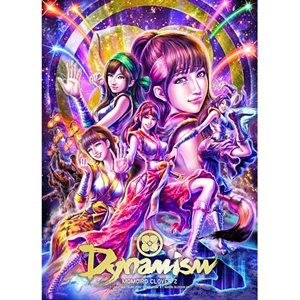ももクロ 秋の二大祭り「男祭り+女祭り2012」 BD-BOX(Blu-ray Disc)