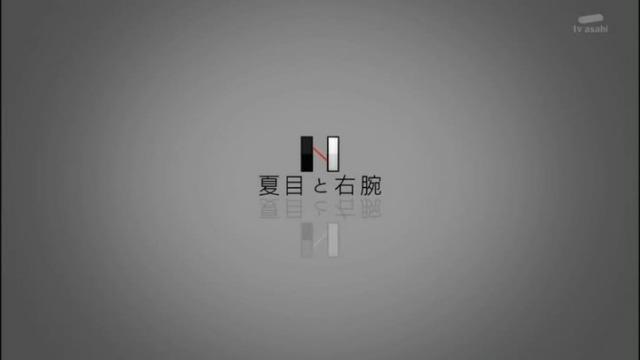 m2013_11_10_a_0131