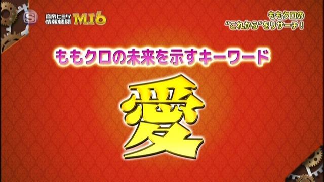 m2013_05_09_d_063