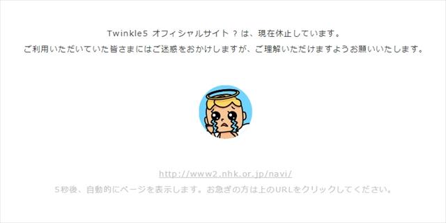 tk5_close