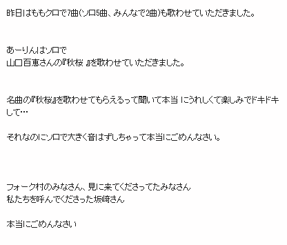 m2012_08_15_d_arin1