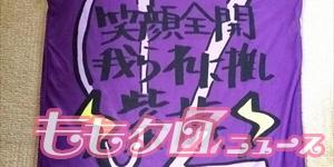 m2014_06_18_b_renitakagi101_300_150