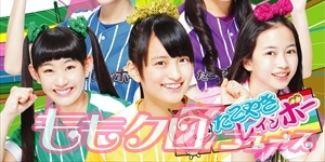 takoyaki_bg_main_950