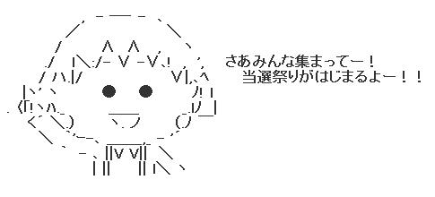 m2014_06_14_f_0003