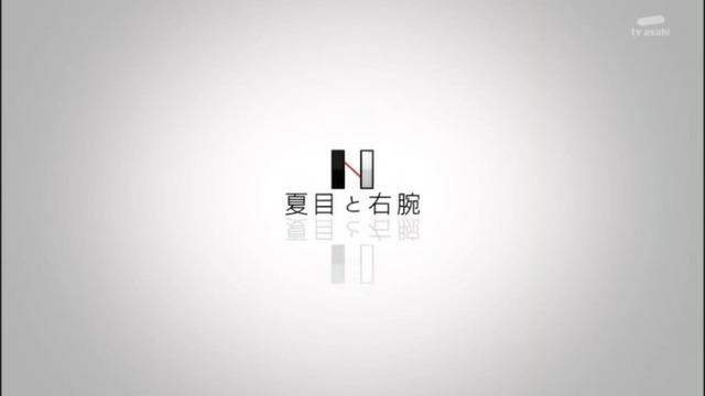 m2013_11_10_a_0091
