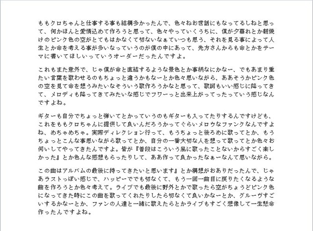m2016_02_14_a_gipsy_dance02