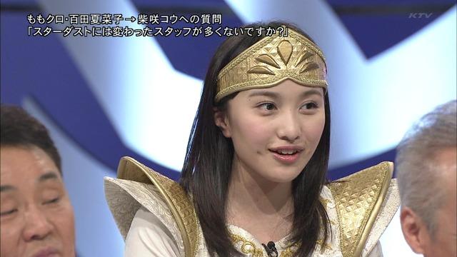 m2014_05_03_a_0008