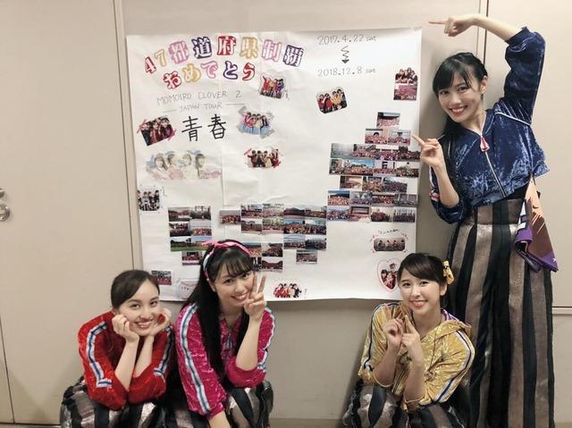 m2018_12_09_a_shioritamai_official01