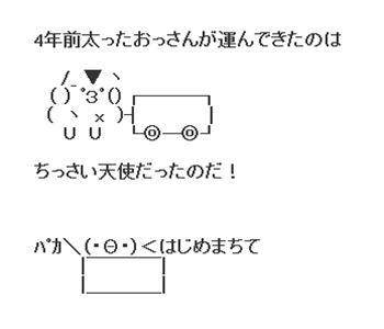 m2013_07_26_a_839_1