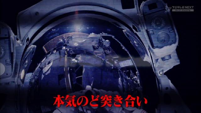 m2013_10_20_e_009