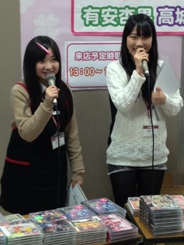 m2012_12_7_a_mura4