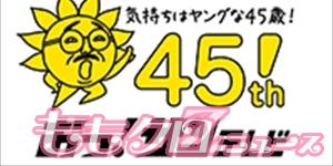 suntv_logo_300_150