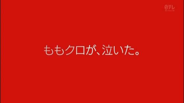 m2013_11_11_b_0209