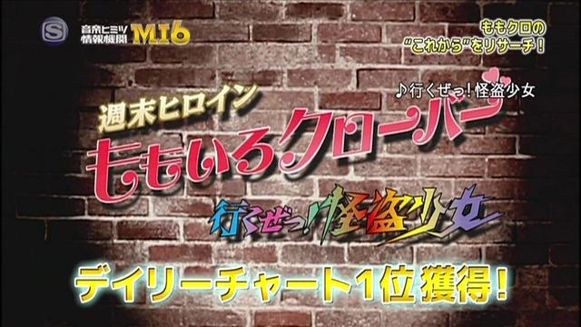m2013_05_09_d_017
