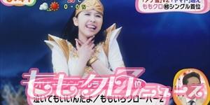 m2014_05_13_a_hiro_gold01_300_150
